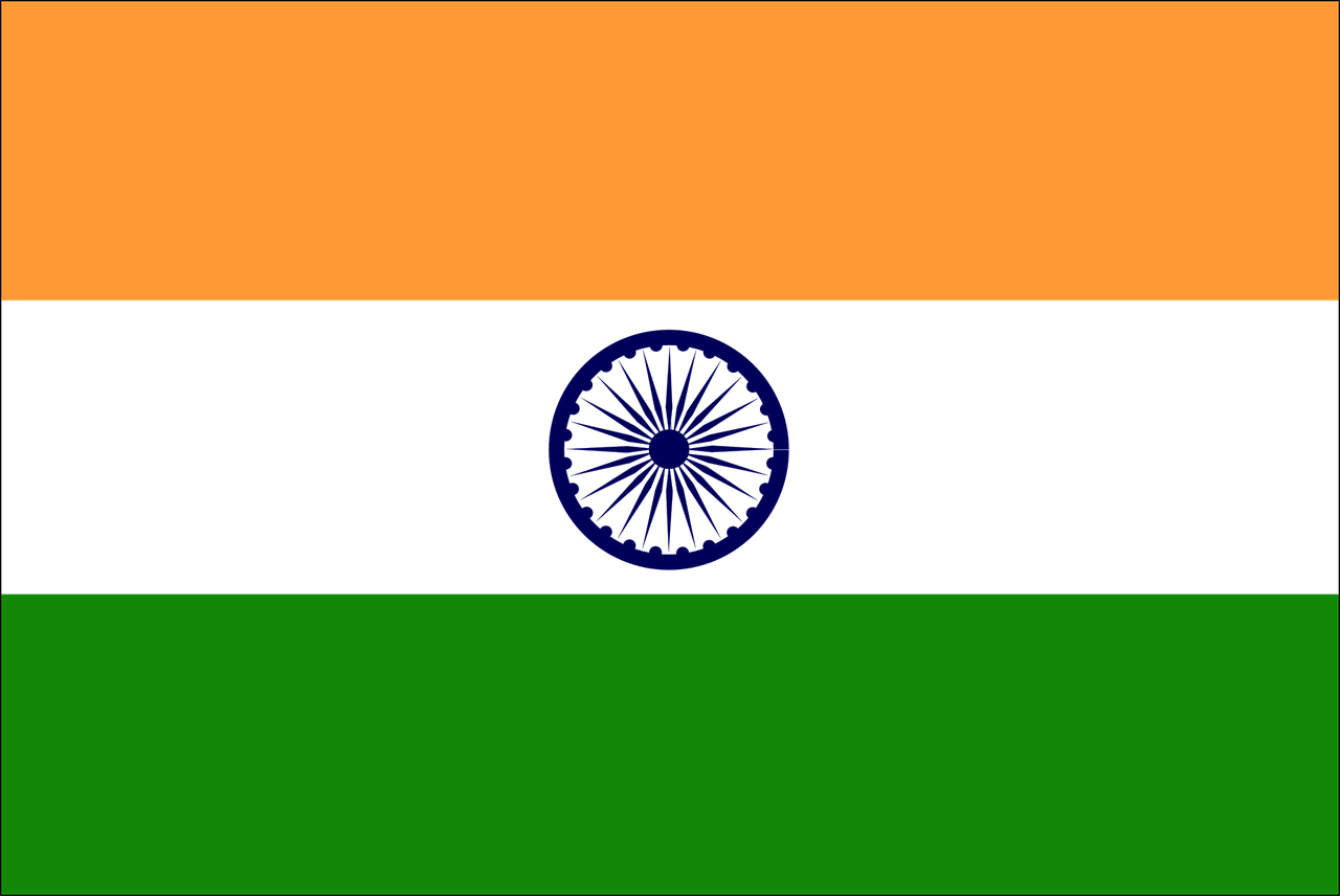 india-1617463_1280.png